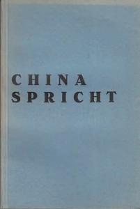 Meng, Chih (Codirektor des Hina-Institutes in Amerika): China spricht. Der Streitfall zwischen China und Japan.