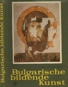 Boshkov, Athanas. Bulgarische bildende Kunst.