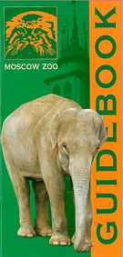 Moscow Zoo, Russland Guide Book (Elefant)