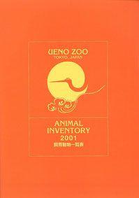 Ueno Zoo, Tokio Animal Inventory 2001 (Tierbestand)