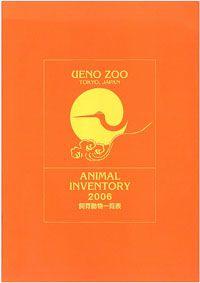 Ueno Zoo, Tokio Animal Inventory 2006 (Tierbestand)