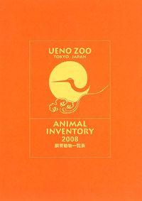 Ueno Zoo, Tokio Animal Inventory 2008 (Tierbestand)