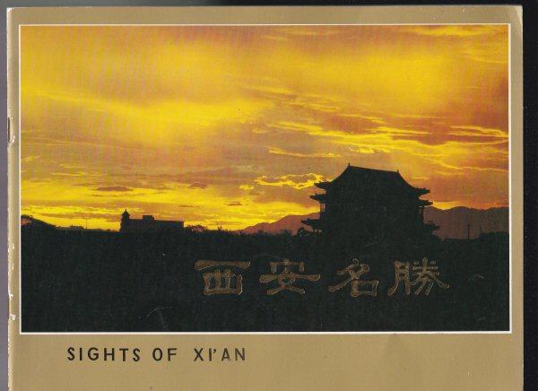 China Travel & Tourist Press Sights of Xi'an