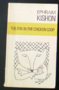 Kishon, Ephraim The Fox in the Chicken Coop