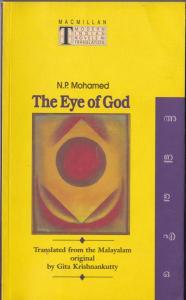 Mohamed, NP The Eye of God