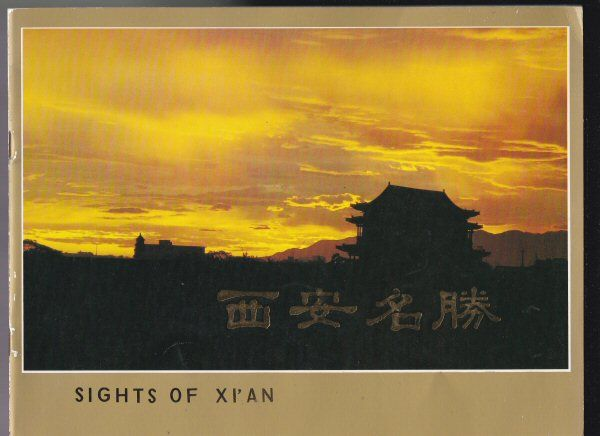 China Travel & Tourist Press Sights of Xi'an