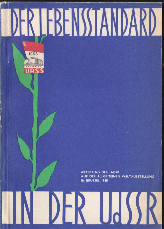 Unknown Der Lebensstandard in der UdSSR, 1958