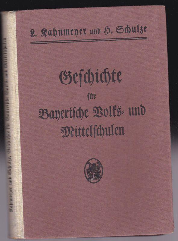 Reinlein, Hans und Spengler, Reinhold (bearbeitet von) Geschichte für Bayerische Volks-und Mittelschulen. Neubearbeitung