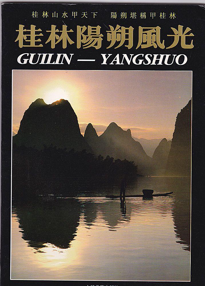 Guilin- Yangshuo (Deutsch-Französisch), 1989