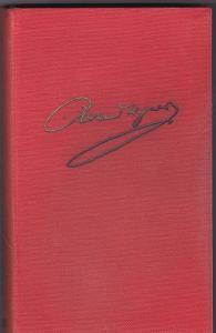 Rappl, Erich (Hrsg) Der Ring des Nibelungen - (Richard Wagner- Sein Gesamtwerk: Erster und zweiter Band).