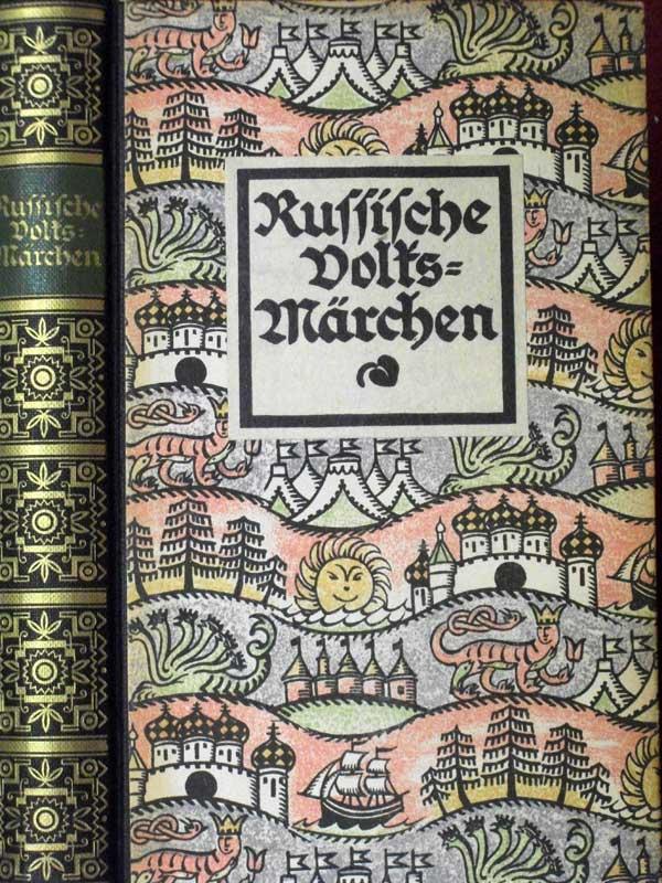 Russische Volksmärchen. Übersetzt u. eingeleitet von August von Löwis of Menar. (Hrsg. von Friedrich von der Leyen). (20.-22. Tsd.).