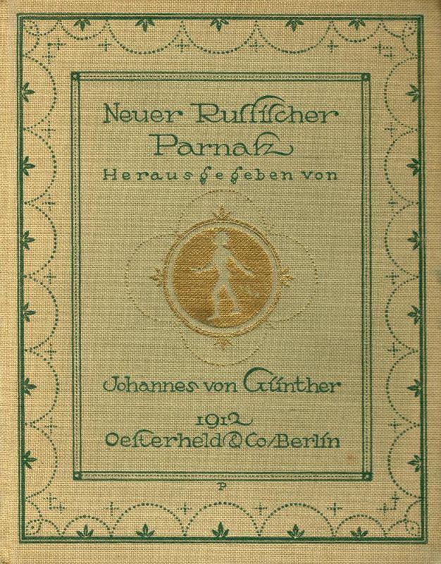 Guenther, Johannes von. -. Neuer russischer Parnass. (Ausgewählt, eingeleitet und übertragen von Johannes von Guenther. Titel zeichnete Emil Preetorius).