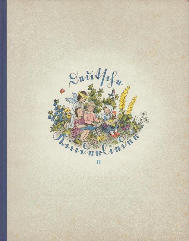 """Hasse, Elisabeth. Deutsche Kinderlieder. Ein Bilderbuch. BAND 2 (von 3) apart: """"Spiel- und Scherzlieder""""."""