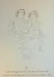 """Hallo peter! hallo horst! wo ist david?"" Nach Hockney. Plakat in Offsetlithographie. Galerie Berggruen & Cie, 70, Rue de l'Université / Galerie Claude Bernard, 5, 7 et 9, Rue des Beaux-Arts."