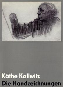 Die Handzeichnungen. Hrsg. von Otto Nagel. Unter Mitarbeit von Sibylle Schallenberg-Nagel und Beratung von Hans Kollwitz. Wissenschaftliche Bearbeitung Werner Timm. [2. Aufl.].