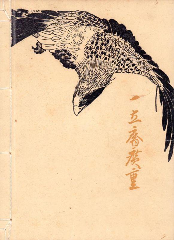Noguchi, Yone. Hiroshige.