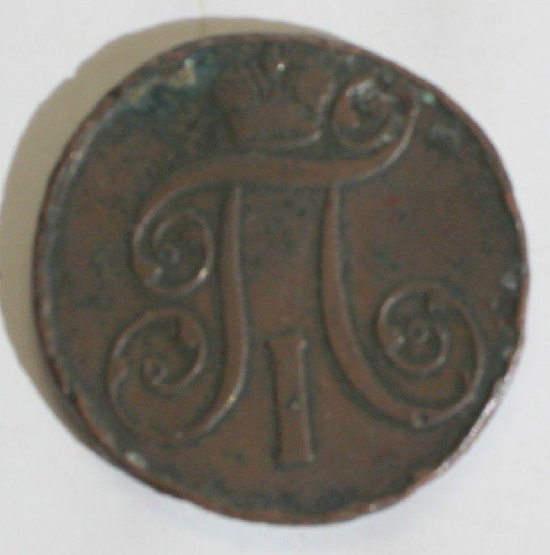 Münze 2 Kopeken Russland 1800 Kupfer Geschichte Währung Gesellschaft sf