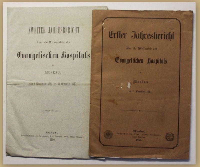 Orig Prospekt 1. & 2. Jahresbericht über Evangelischen Hospitals 1885 Medizin sf