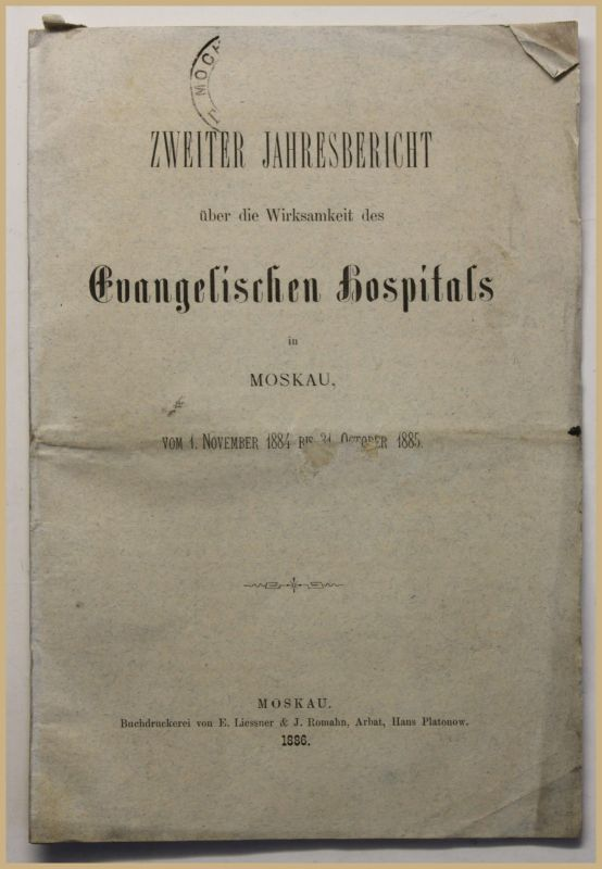Orig Prospekt Zweiter Jahresbericht über Evangelischen Hospitals 1886 Medizin sf