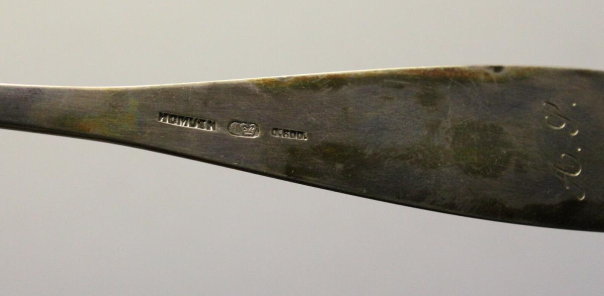 Silberlöffel fein ziseliert um 1890 gepunzt 800 Silber Jugendstil Historismus xz 2