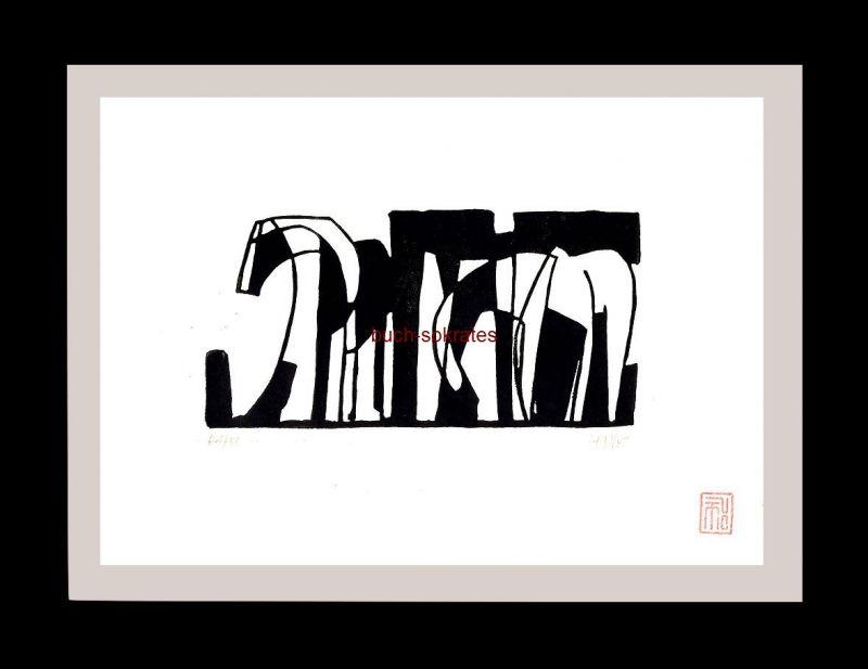 Original-Linolschnitt Pferde