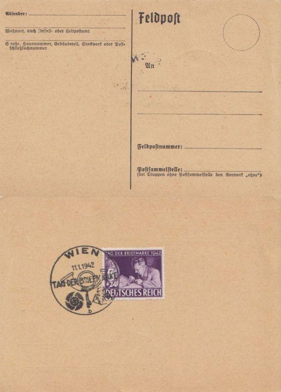 1942 - Postkarte - Ganzsache - Feldpost - ESStp Tag der Briefmarke 1942 - MI 811