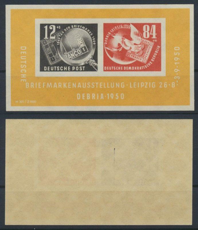 1950 - DDR - Mi Nr. Block 7 - Block zur DEBRIA Leipzig 1950 - Postfrisch **