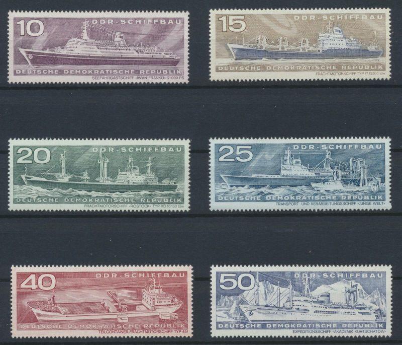Germany DDR GDR 1971 Mi 1693-1698 ** MNH DDR Schiffbau Schiffe Ships
