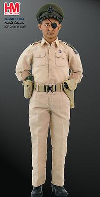 HOBBY MASTER [HM-HF0004] Moshe Dayan - IDF Chief of Staff (1956) 1:6 NEU (L)