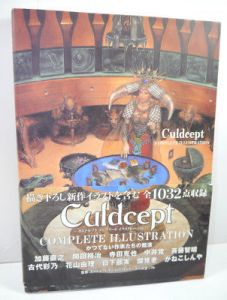 CULDCEPT Complete Illustration Artbook ~ mit diversen Künstlern (WRZ)