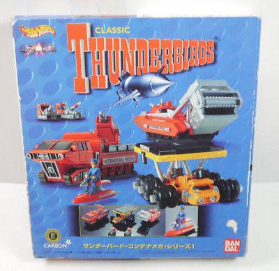 Classic THUNDERBIRDS Series 1 CHARA Scott Tracy Spielzeugauto Set HOT WHEELS *K3