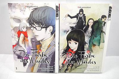DIE FARBE DES WINDES Band 1 + 2 Manga KOMPLETT Lim TOKYOPOP (MF10)