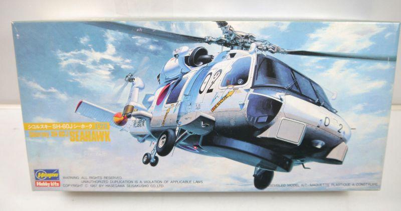 HASEGAWA 813 Sikorsky SH-60J Seahawk Hubschrauber Modellbausatz 1:72 (MF19)