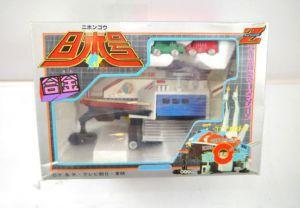 KOKOWA WAKUSEI ZERO BANCHI Nippon Mothership Fantasia 2000 Takatoku 1977 (L)*