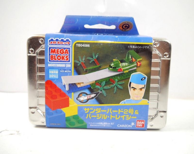 THUNDERBIRDS TB04086 Thunderbird No. 2 & Virgil Tracy Set MEGA BLOKS Neu (K52)