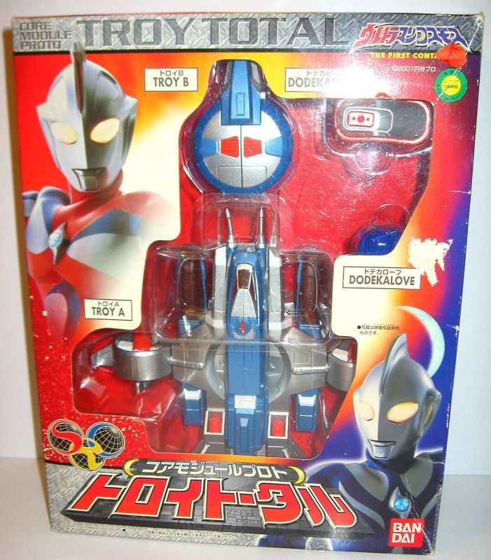 ULTRAMAN Troy Total Raumschiff ship BANDAI Cosmos core module proto Japan (L)