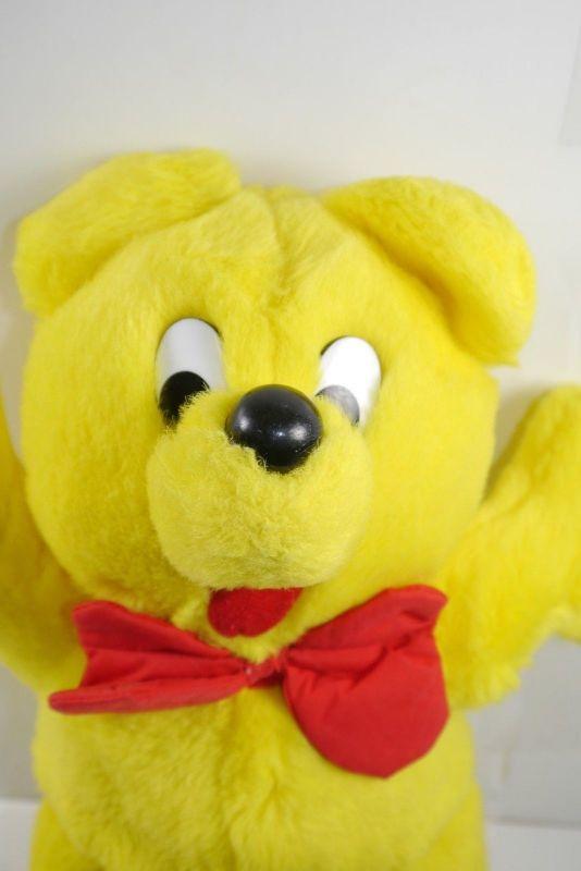 HARIBO Goldbär  Teddy Bär Stofftier Werbefigur Maskottchen ca.40cm (K21)B