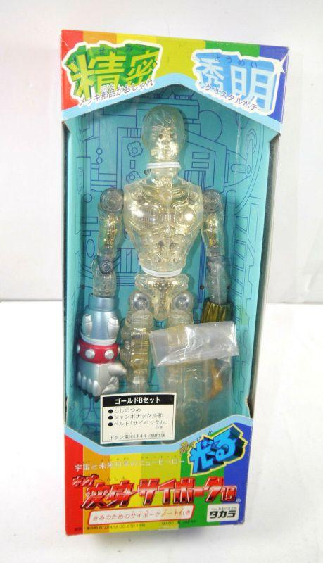 MICRONAUTS Transforming Cyborg Actionfigur 1:6 ( ca.30cm ) TAKARA 1998 (K88)
