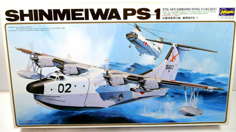 HASEGAWA K008:2000 Shinmeiwa PS-1 Flugzeug Plastik Modellbausatz 1:72 (F24)