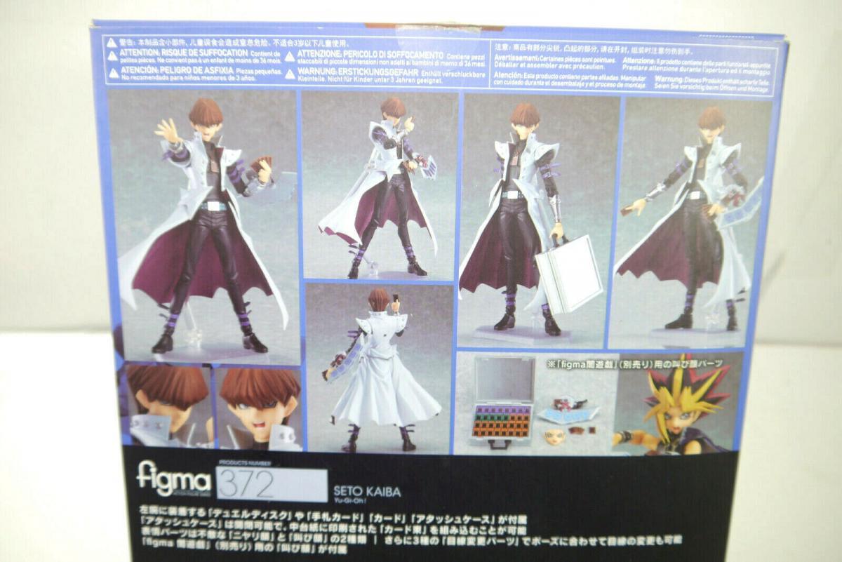 YU-GI-OH ! Seto Kaiba Actionfigur Figma MAX FACTORY ca.16cm (L) 2