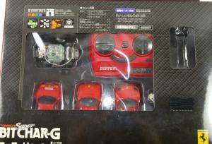 TOMY Super Bitchar-G Ferrari 3er Set Auto ferngesteuert - mit OVP (K65)