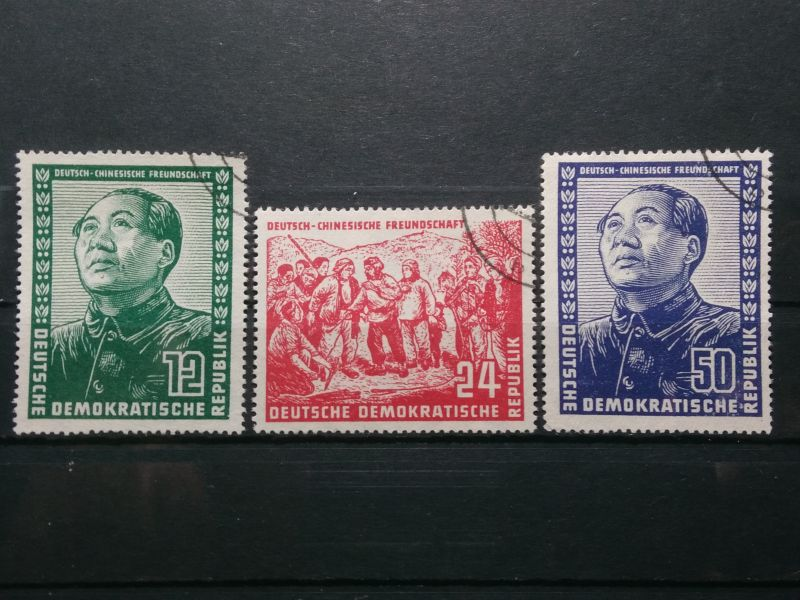 DDR Deutsch-Chinesiche Freundschaft