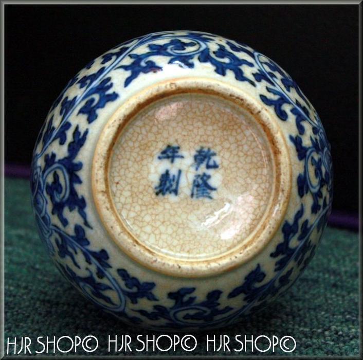 china flaschenvase porzellan 17 jhd marke ungedeutete 4 zeichen marke die ganze oberfl che. Black Bedroom Furniture Sets. Home Design Ideas