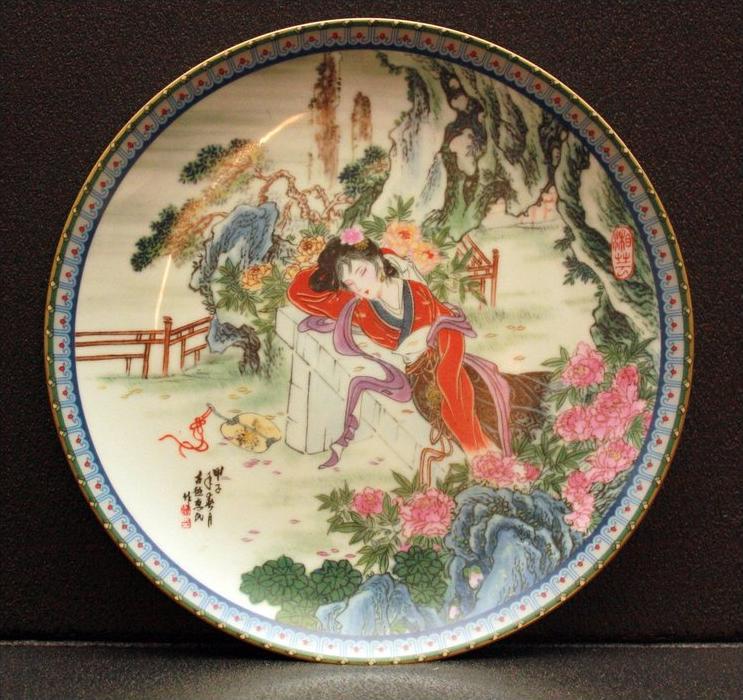 Sammelteller, China Kaiserliche porzellanfabrik Ching-Te Chen Die schönen der roten kammer Künstler: Zhao Himin Porzella
