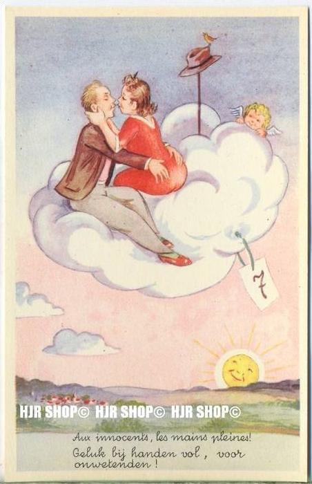 """""""Spaßkarte""""   um 1950/1960,  Ansichtskarte, ungebrauchte Karte"""