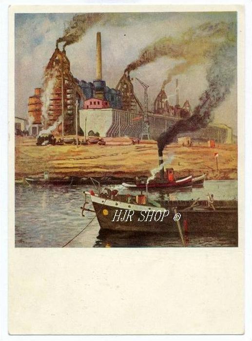 Eisenhüttenkombinat J. W. Stalin, ungelaufen