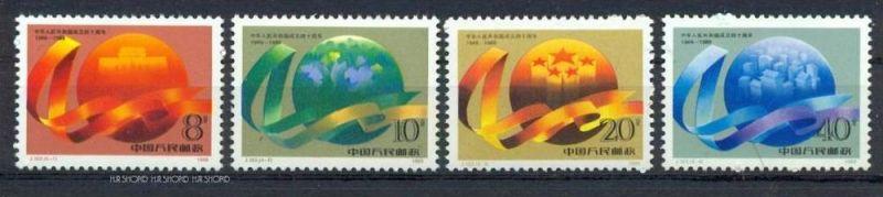 1989, MiNr. 2259-2262 **, Satz 4 W
