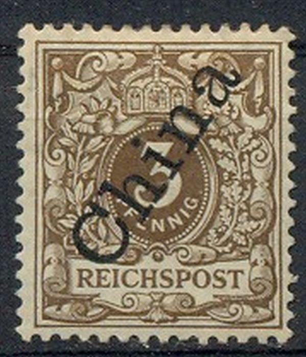 1898,Freimarke 3 Pf mit Bedr.-Aufdruck MiNr. 1II*  Zustand: I-II