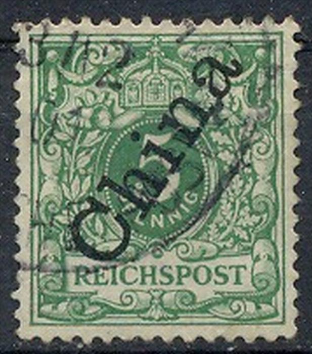 1898,Freimarke 5 Pf mit Bedr.-Aufdruck MiNr. 2II Gest. Gepr.  Zustand: I-II