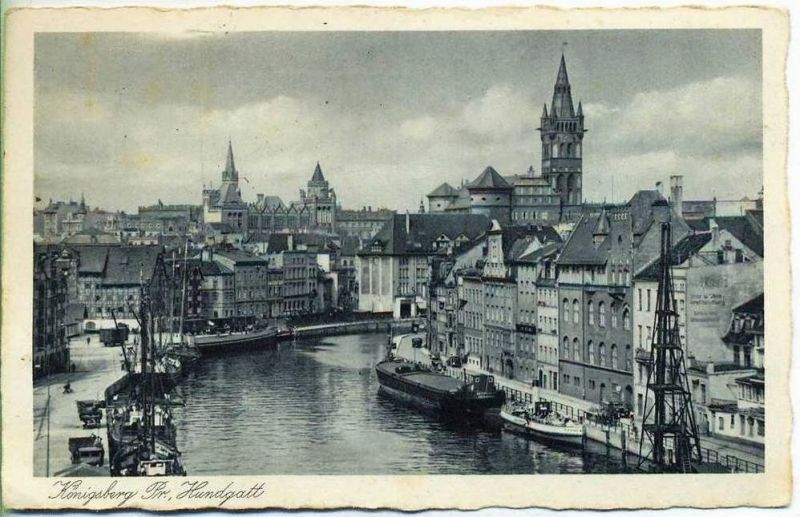 Ansichtskarte, Königsberg Pr., Hundgatt